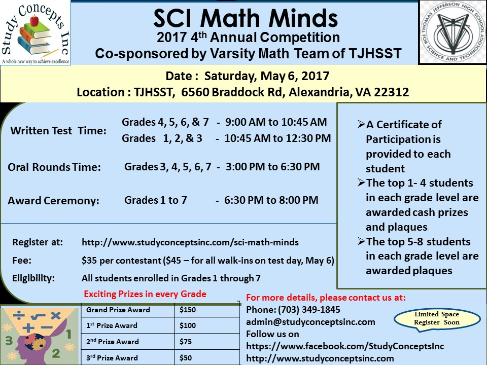 SCI Math Minds 2017 Competition Schedule